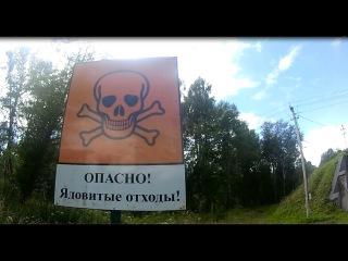 ВЕЛОПОХОД НА ВЫХОДНЫЕ \ weekend bycircle trip