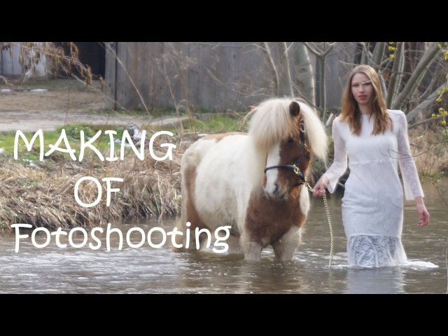 Fotoshooting mit Ponyliebe Fotografie - MAKING OF - FMA