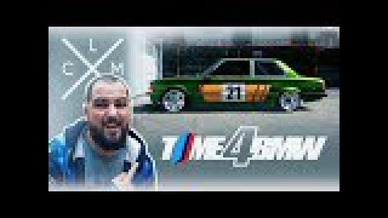 8 серия. Свапнули новый мотор в E21. Прокачали BMW M2 LCM