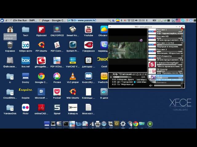 Сборка на основе Xubuntu 14.04 (Linux) для начинающих