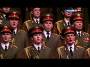 Хор пленных иудеев, из оперы «Набукко» (Дж. Верди) - Ансамбль им. Александрова (2016)