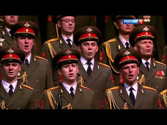 Хор пленных иудеев из оперы Набукко Дж Верди Ансамбль им Александрова 2016