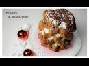 Pandoro al mascarpone (ricetta senza uova)