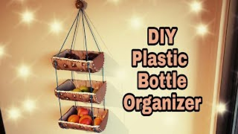 DIY BEST OUT OF WASTE PLASTIC BOTTLES/ Plastic Bottles Organizer| Plastic Bottles Crafts:
