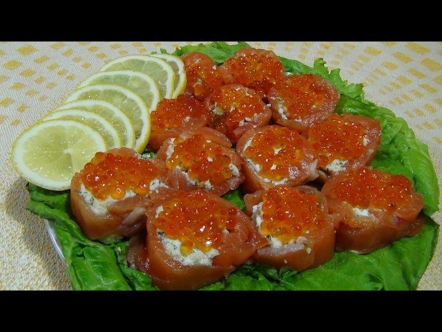 Рулетики из красной рыбы Новогодний деликатес. Rolls of red fish New Year delicacy.