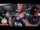 Phil Heath's EZ Bar Bicep Curl | Bicep Exercise 1