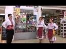 Български магазин в Москва празнува 3 март