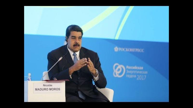 Pdte.Maduro: En dos años hemos podido lograr un acuerdo para la fijación de los precios del petróleo