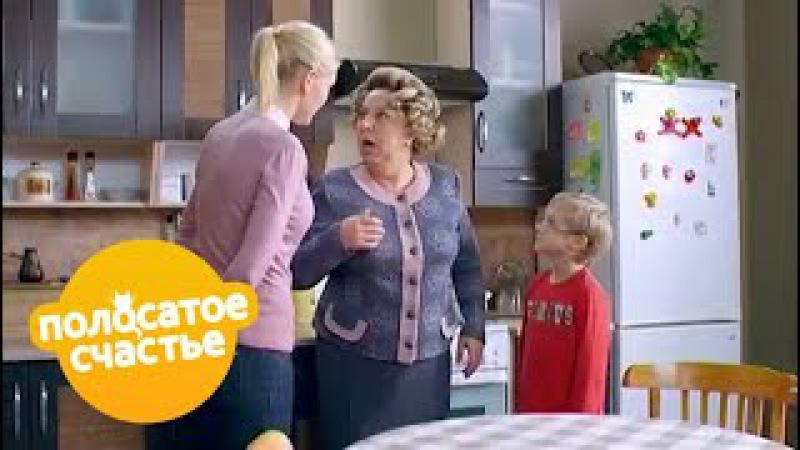 Полосатое счастье. 7 - 9 серии | Комедийный сериал для детей и взрослых