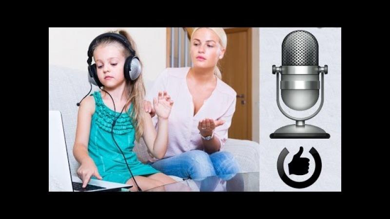 Как настроить микрофон в Windows 10