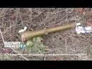 ВСУ продолжают обстреливать прифронтовые посёлки ДНР