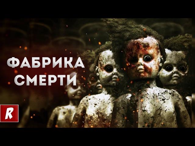 ОТРЯД 731 7 СТРАШНЫХ ЭКСПЕРИМЕНТОВ НАД ЛЮДЬМИ