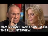EXCLUSIVE FULL UNEDITED Interview of Putin with NBC's Megyn Kelly. Air-headed, aggressive American women like Kelly heed this advice Don't mess with the Russians. And don't even think about it with President Putin.