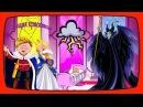 СПЯЩАЯ КРАСАВИЦА Сказка для детей Читаем сказки с картинками перед сном Видео для малышей