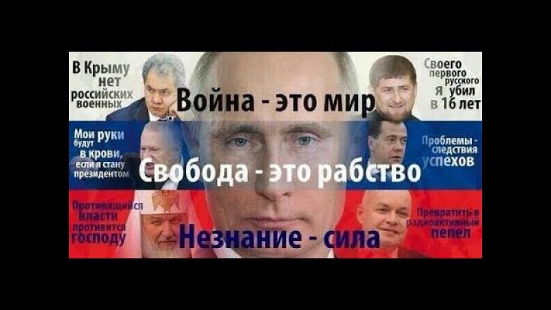 2018 01 17 Путинская РФ доводит матерей и отцов до убийства детей и суицида