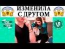 Подборка Лучших Вайнов 2017 Best Fails Vines Compilation #83 Самые ЛУЧШИЕ приколы!