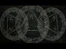 Черное солнце что означает этот символ