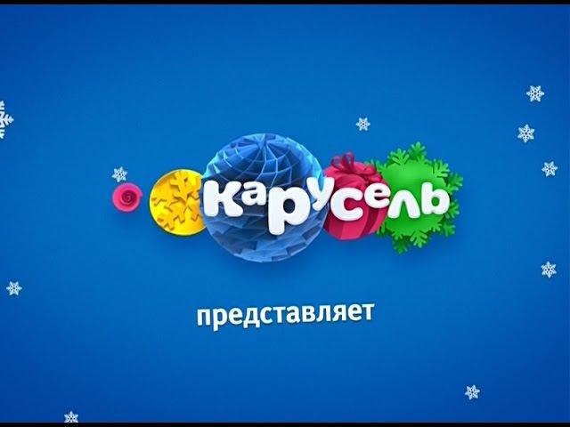 Карусель Анонсы (01.2018)