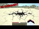 ЛОМАЕМ РЕАЛИСТИЧНО БЛОКИ как Майнкрафт ПЕ в Реальной жизни Видео Для детей Мультик Дети Minecraft PE