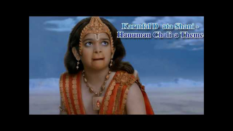 Karmfal Daata Shani - Hanuman Chalisa Theme With Lyrics And Meaning