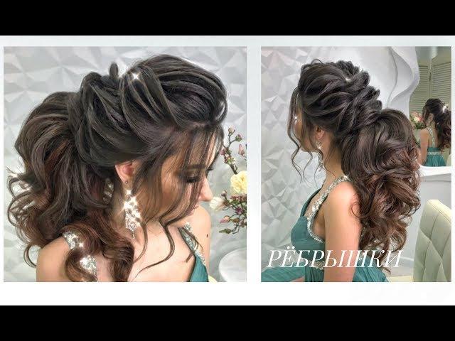 Как сделать ребрышки? Хвост.Wedding hairstyle