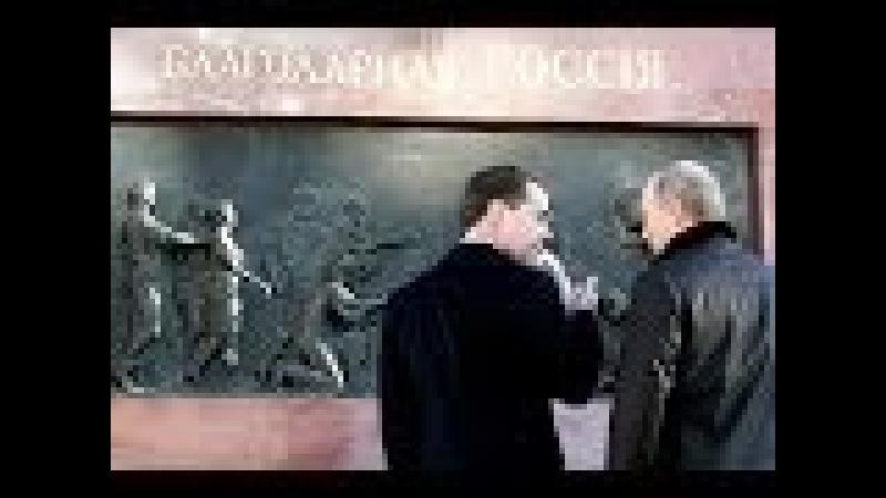 Олег Атаманов поёт: «Президенты! Прокатитесь по стране!»