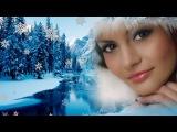 Бал Вьюги Замечательная песня И.Темичева The Blizzard Ball