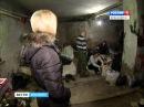Подвал дома на Семафорной облюбовали бомжи
