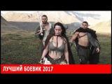 Лучший боевик 2017 HD ИСТОРИЧЕСКИЙ ФИЛЬМ СЕГУН МАЭДА боевики фильмы 2016 новинки