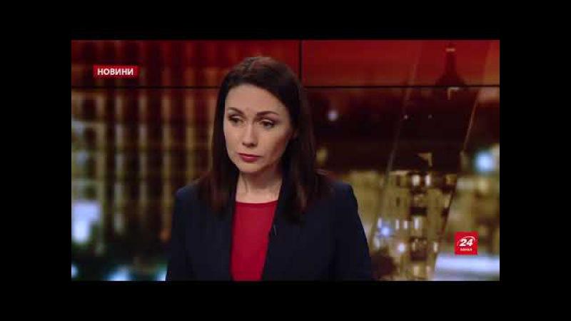 Підсумковий випуск новин за 21:00: Сепаратизм серед акт...