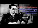 22 июня 1941 Юрий Левитан Внимание говорит Москва Заявление Советского Правительс ...