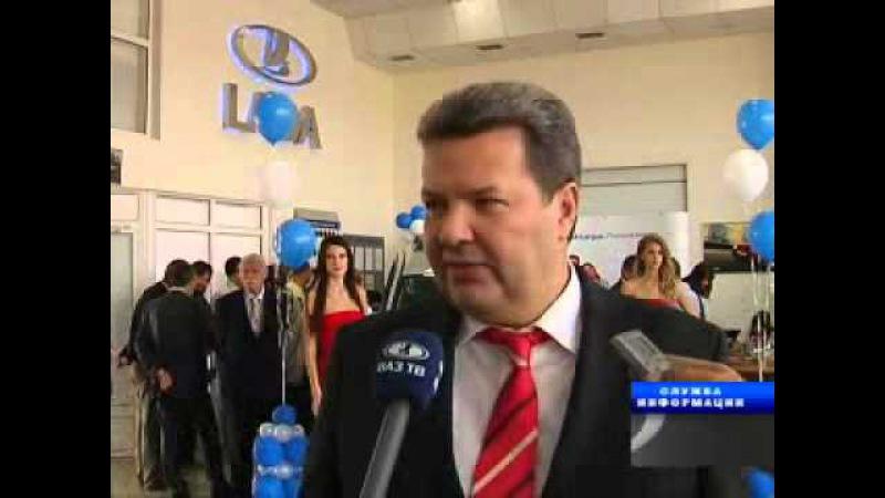 LADA Largus на дне LADA в Тольятти - видео с YouTube-канала Официальный Лада Клуб