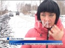 Черный снег превратил деревню Беласовку в зону отчуждения