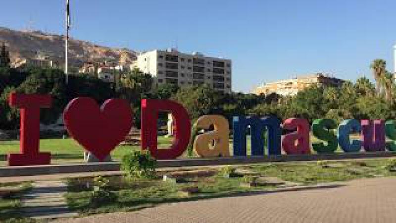 Eine SCHÖNE WAHRHEIT DAMASKUS FRAU geht OHNE ANGST FREI spazieren u a im Tishreen Park