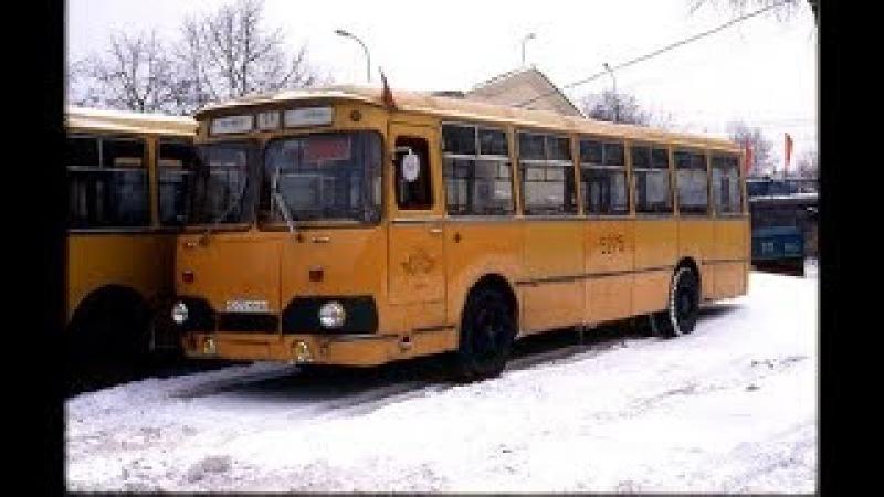 ЛиАЗ 677М 5541 МНА Москва ( 5-ый автобусный парк)