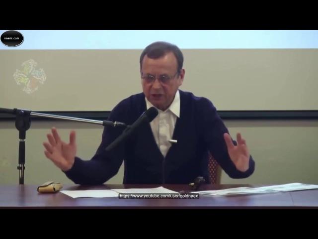 В.А. Ефимов - Экономический кризис. Перспективы.