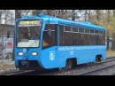 Трамвай 71-619А (КТМ-19) Московский Транспорт №34