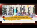 Spain catalan -Channel Bangla24 TV- on You tube