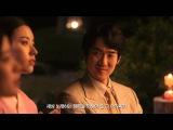 Красавица (2016) трейлер
