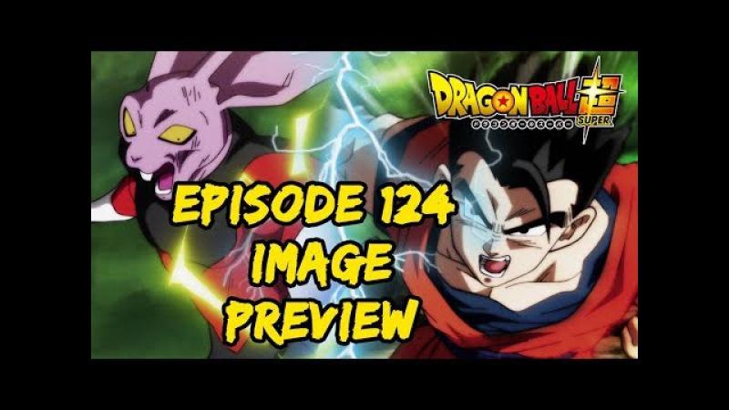 Dragon Ball Super Art Panels! Fuji Tv Info! Episode 124 Preview Images