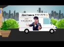 Мой Челябинск -Шашлычная У Карена