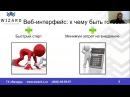 Меркурий Россельхознадзор Видео корпоративного вебинара для клиентов Эрманн