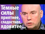 Упасть Вверх! Виктор Сухоруков 14 11 2017