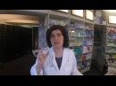 Подагра лечение и консультация фармацевта из Германии