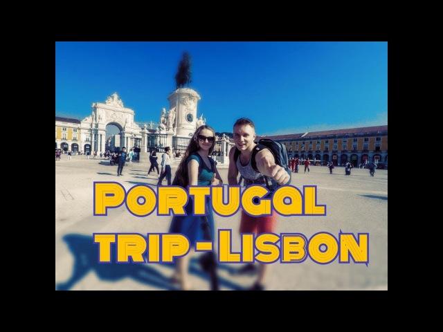 Portugal trip. Part 1 - Lisbon | Поездка в Португалию. Часть 1 - Лиссабон
