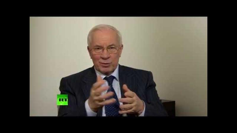 Почему не было смысла в подписании договора Киева с ЕС — бывший премьер-министр Украины