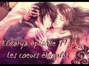 ELDARYA EPISODE 19 Les cœurs ébranlés °Nevra° 1 1 Illustration Rediff Live