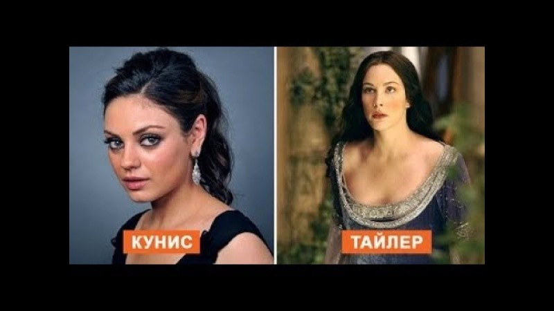 Знаменитости, о чьих украинских корнях ты даже не подозревал.