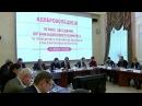 ВМоскве прошло заседание оргкомитета попроведению Года добровольца вРоссии Новости Первый канал