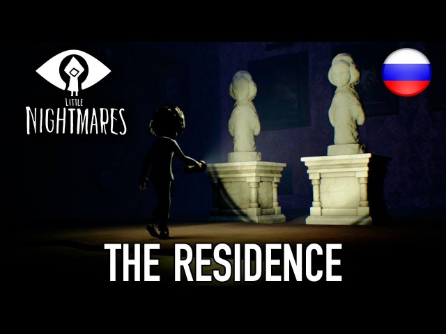 Little Nightmares - PS4XB1PC - The Residence